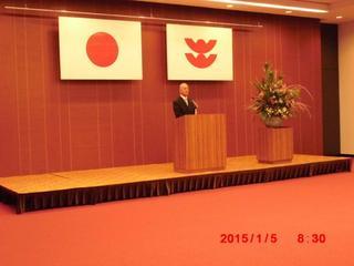 2015_0105H27新年互礼会0004.jpg