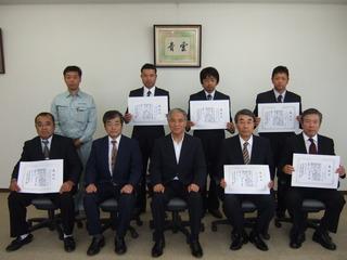 2011_0610027.JPG