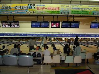 2011_0826親睦ボウリング大会0004.JPG