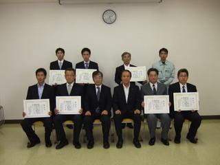 2012_0619H24安全0031.JPG