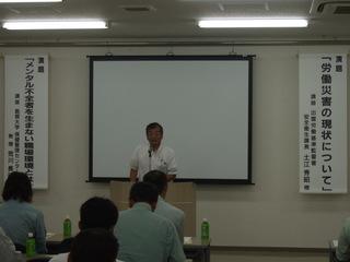 2012_082121819)7安全研修会(H240006.JPG