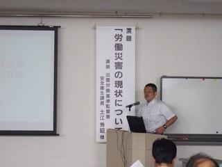 2012_082121819)7安全研修会(H240007.JPG