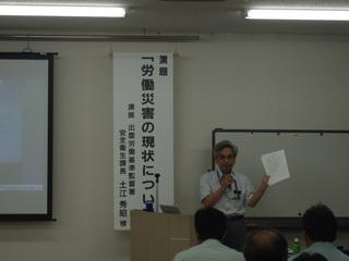 2012_082121819)7安全研修会(H240008.JPG