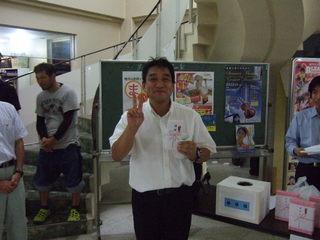 2012_0824平成24年度親睦ボウリング大会0028.JPG