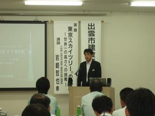 2012_0912研修会0008.JPG
