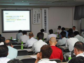 2012_0926工事品質向上をさせるために研修会0020.JPG