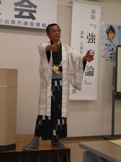 2013_0621安全大会(H25・6・20031.JPG