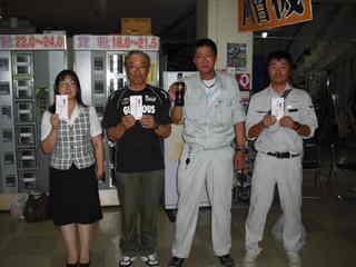 2013_0809H25年ボウリング大会0037.JPG