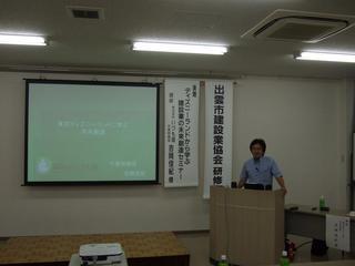 2013_0910H25年研修会(90006.jpg