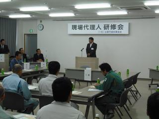 2013_1030現場代理人研修0138.jpg