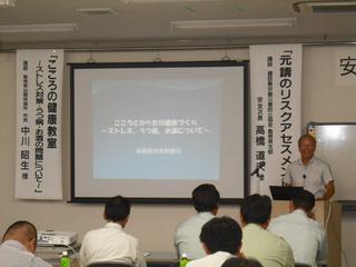 2014_0903H26安全研修会(県災0017.jpg