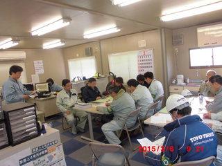 2015_0306H26�A安全パトB班0002.JPG