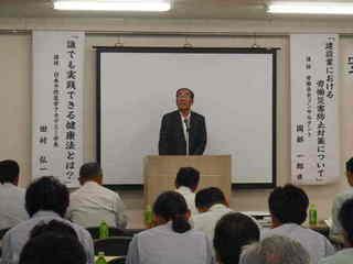 2015_0918H27安全研修会0007.JPG