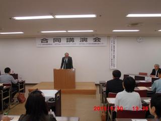 2015_0930合同講演会�T0005.jpg
