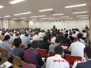 2015_0930合同講演会�T0008.jpg