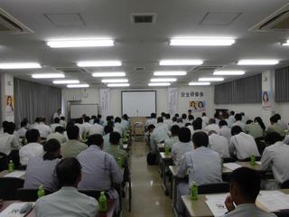 2016_0915H28安全研修会(共催0003.jpg