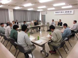 2016_1118H28現場代理人研修会0013.jpg