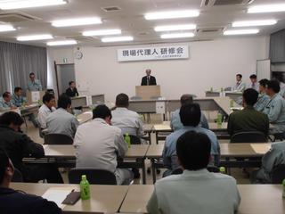 2016_1118H28現場代理人研修会0040.jpg