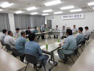 2016_1118H28現場代理人研修会0046.jpg
