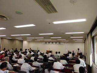 2017_0921H29合同講演会�A0001.jpg