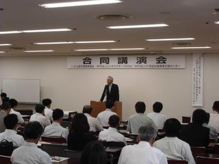 2017_0921H29合同講演会�A0003.jpg