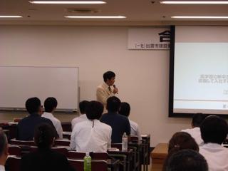 2017_0921H29合同講演会�A0013.jpg