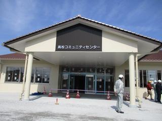 2018_0227H建築工事現場見学会0007.jpg