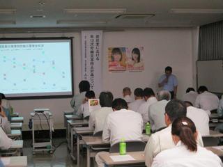 3,講演 建設業における第13次労働災害防止計画について.jpg
