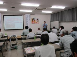 4,講演 島根県の交通情勢と交通事故防止について .jpg