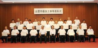 H25年度優良工事表彰式(写真).jpg